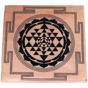 Copper Plate Shri Yantra 22.5cmX22.5cm