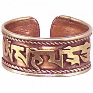 Om Mani Padme Hum Rings (Pack of 6)