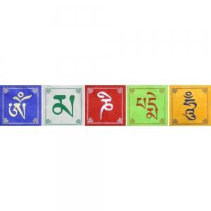 PAPER PRAYER FLAGS - Om Mani Padme Hum 25 Flaps 11cm x 11cm 300cm long