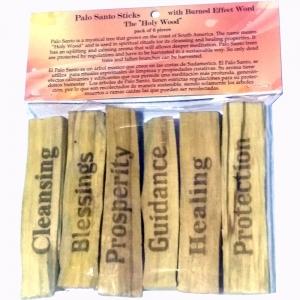 Pyrite Sphere 5cm per 100gms