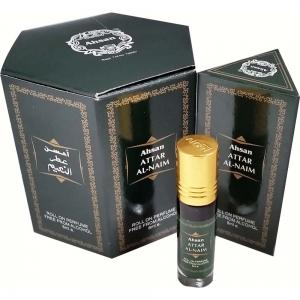 AHSAN Roll-On Perfume - Attar Al Naim 8ml