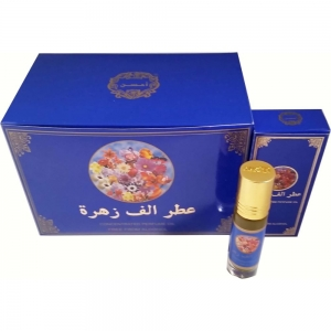 AHSAN Roll-On Perfume - 1000 Flowers 8ml