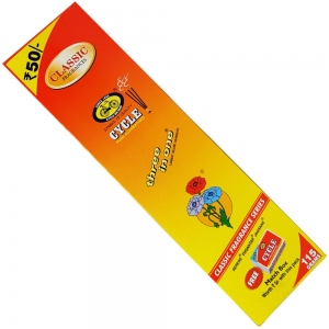 CYCLE INCENSE - 3in1 100gms