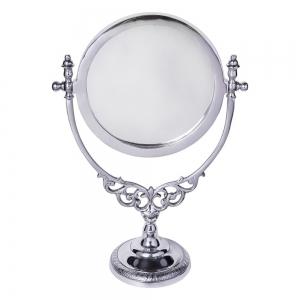 Aluminium Standing Mirror 36*50cm