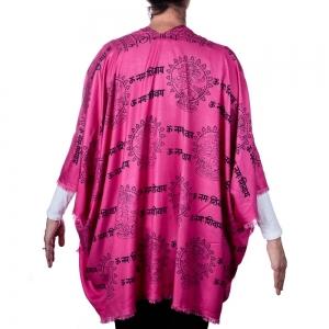 Dancing Shiva Kimono - Pink