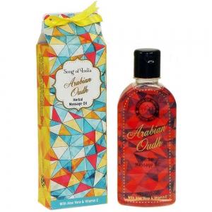 Arabian Oudh Massage Oil 100ml