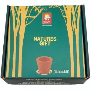 Incense Cups - Shree Dhan 12 Cups